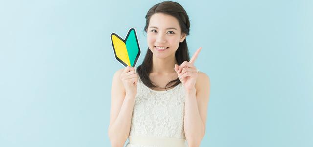 Kisochishiki 2
