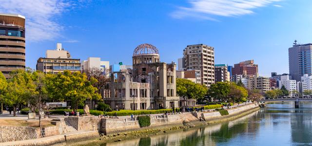 Hiroshimannshonn