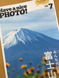 fujisan_story_series_03