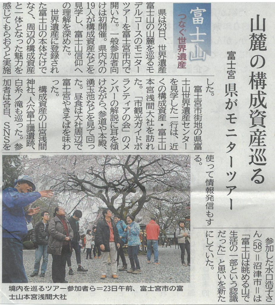 0324shizuoka
