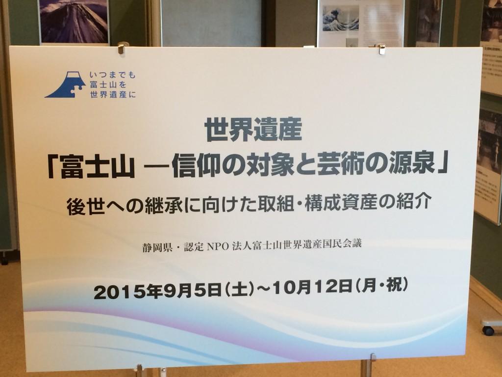 静岡県立美術館 002