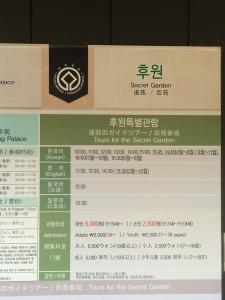 韓国世界遺産 016
