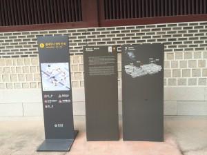韓国世界遺産 022