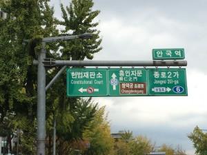 韓国世界遺産 032
