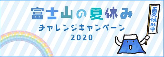 bannar_natsuyasumi (002)