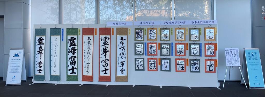 210219静岡県展示580D83ED-B117-4CA7-9257-062D6FE9DD0A-L0-001