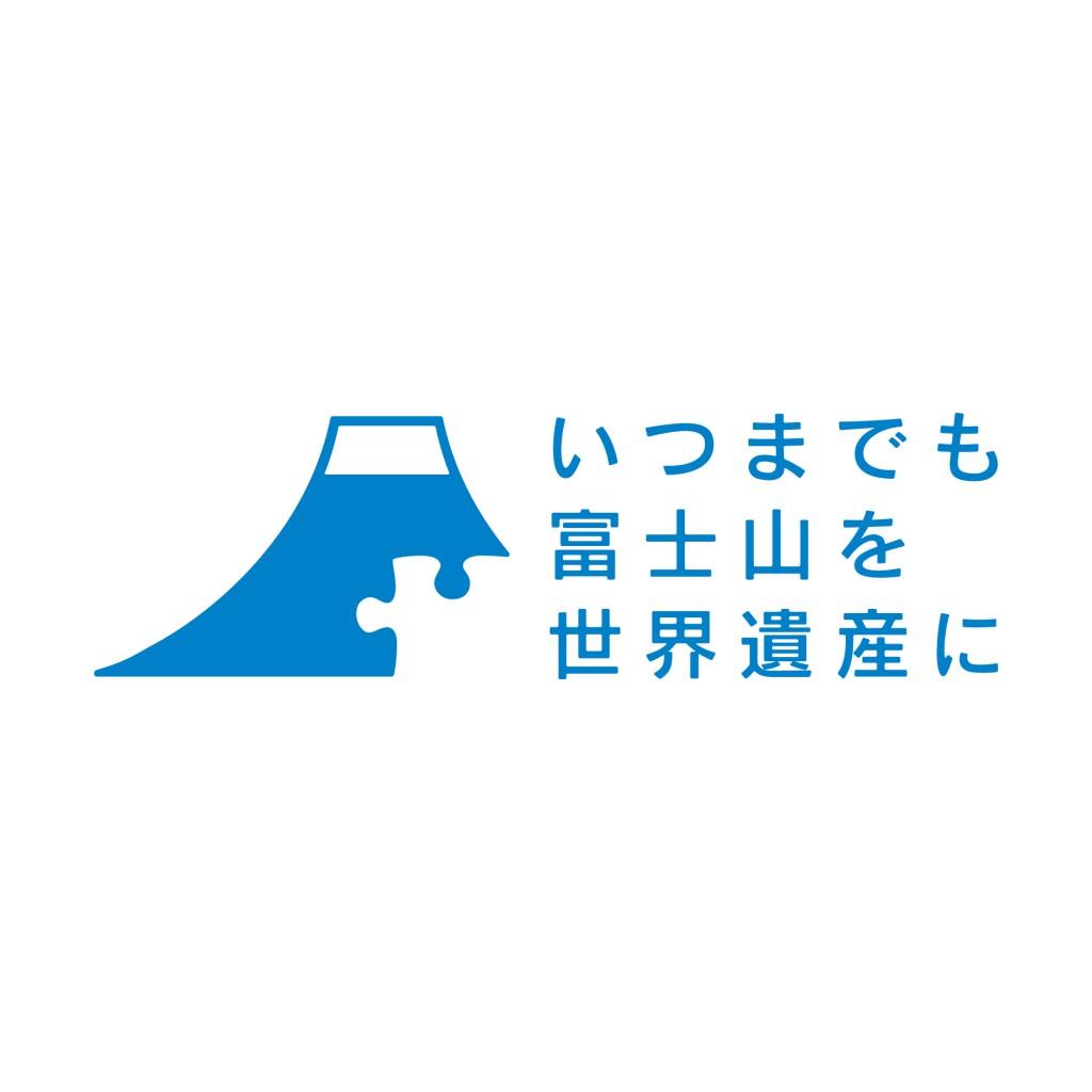223_new_logo_yoko
