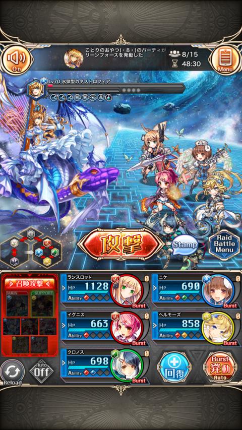 神姫ProjectA 4