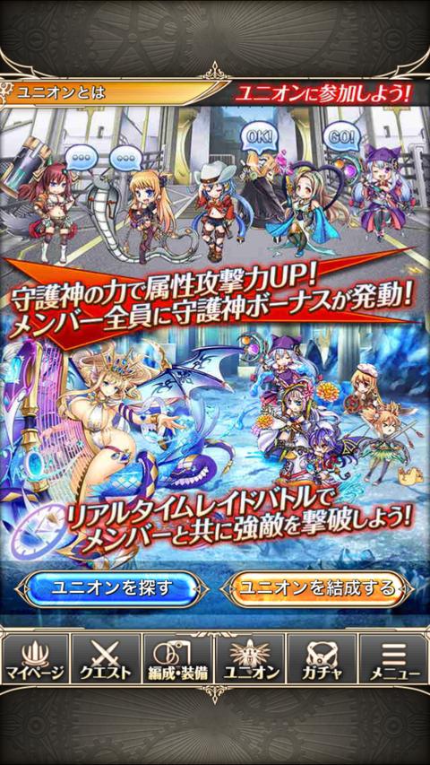 神姫ProjectA 5