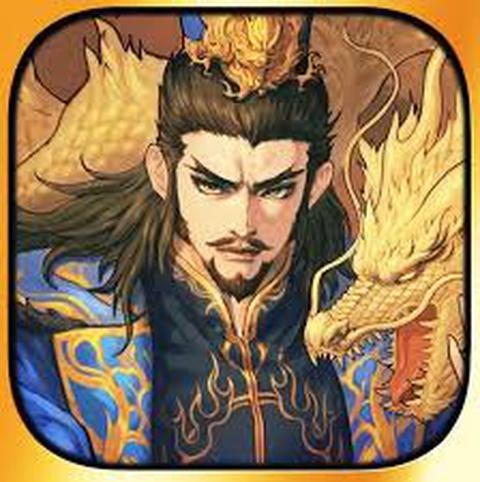 大三国志 icon