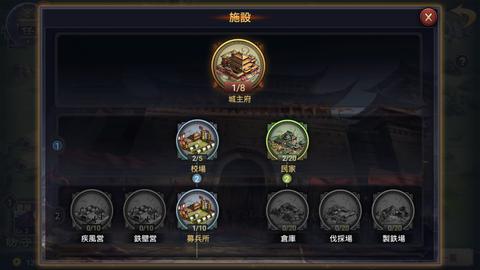 大三国志7