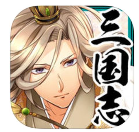 三国志恋華 icon