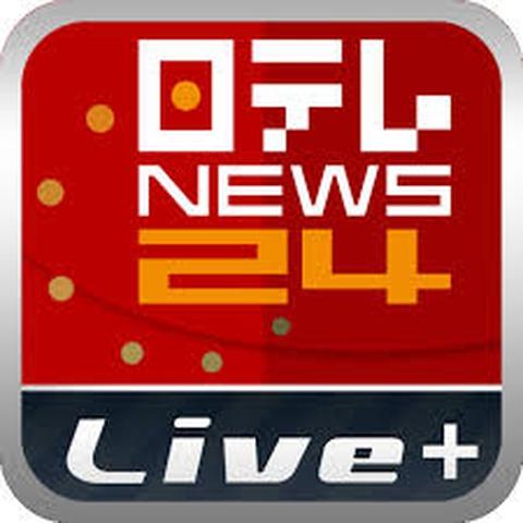 News速報 Live+ icon