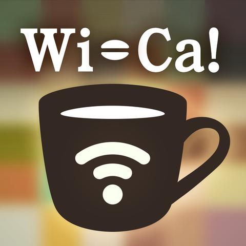 Wi-Ca(カフェマップアプリ)