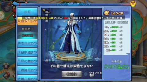 運命の双剣5