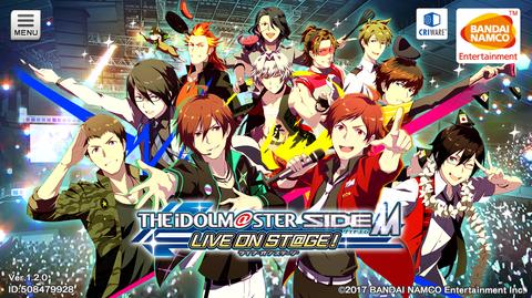 アイドルマスター SideM LIVE ON ST@GE! 1