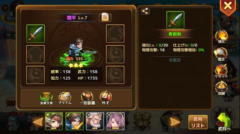ドラゴンブレイド 5