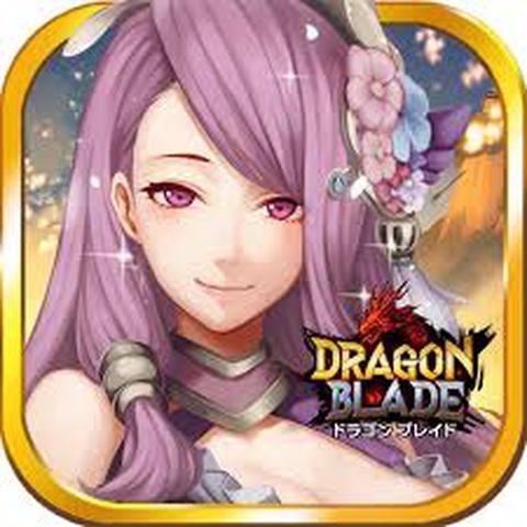 ドラゴンブレイド icon