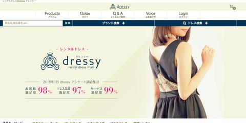dressy