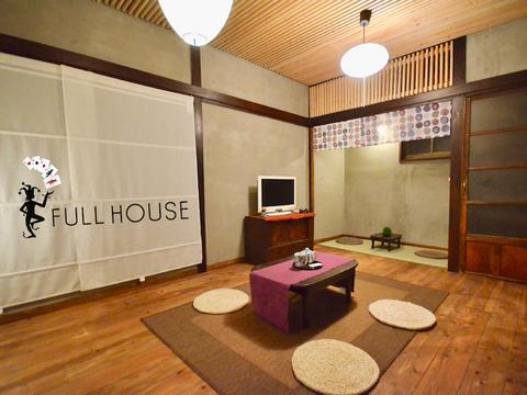 FULL HOUSEオフィス
