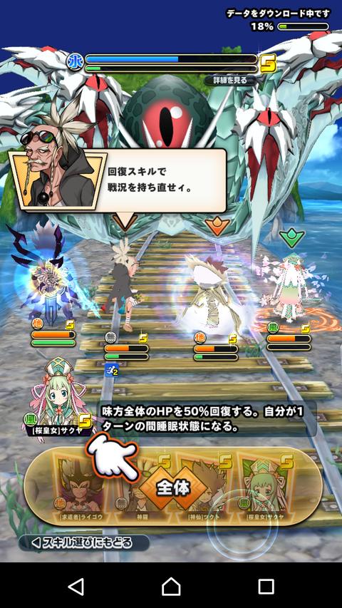 神式一閃カムライトライブ4
