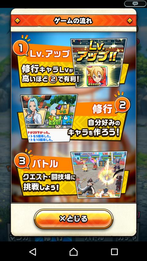 神式一閃カムライトライブ6