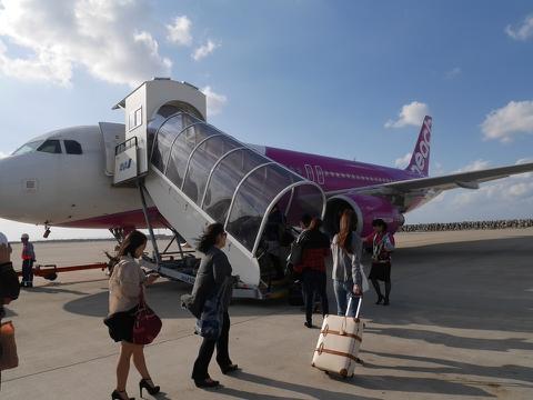 lcc_plane