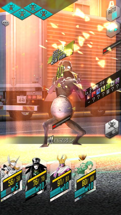 D×2 真・女神転生 リベレーション2