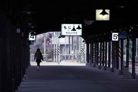 mojiko_station