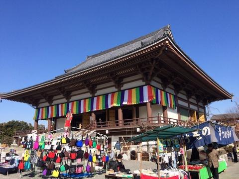 nishiaraidaishi