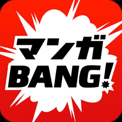 マンガBANG! icon