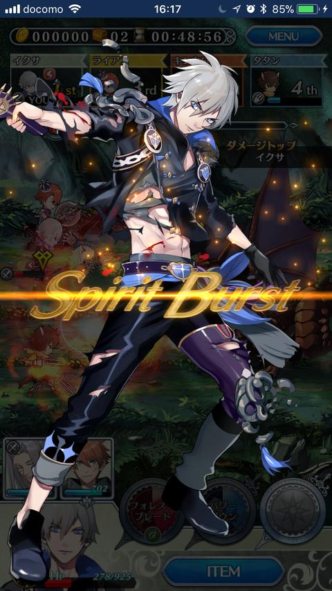 オトメ勇者4
