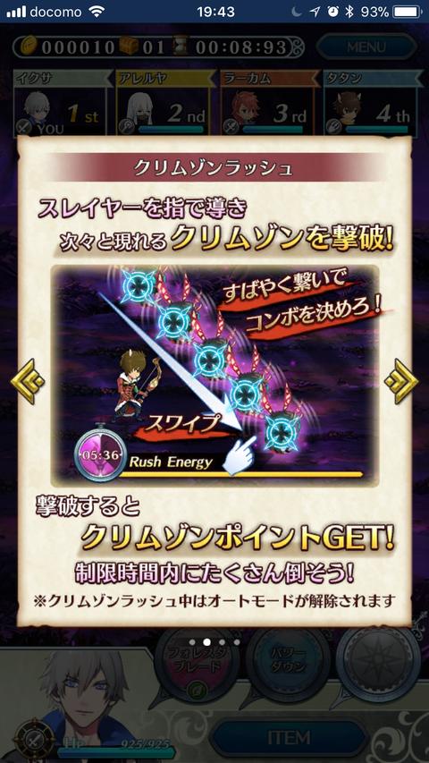 オトメ勇者5