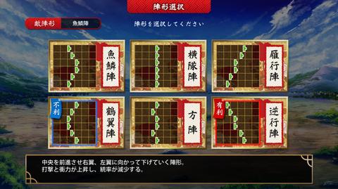 刀剣乱舞 3
