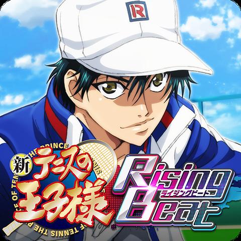 新テニスの王子様Rising beat icon