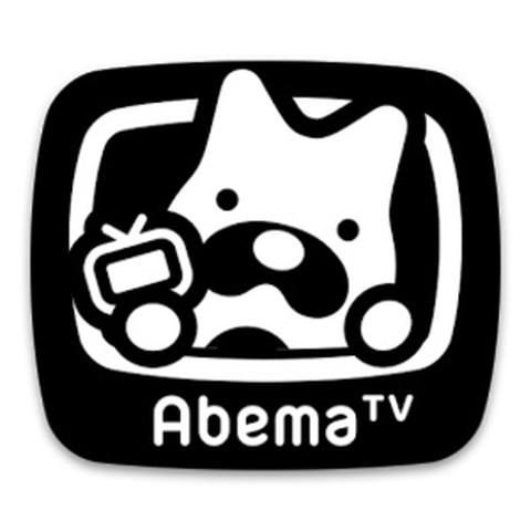 abema icon