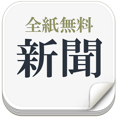 電子新聞 icon