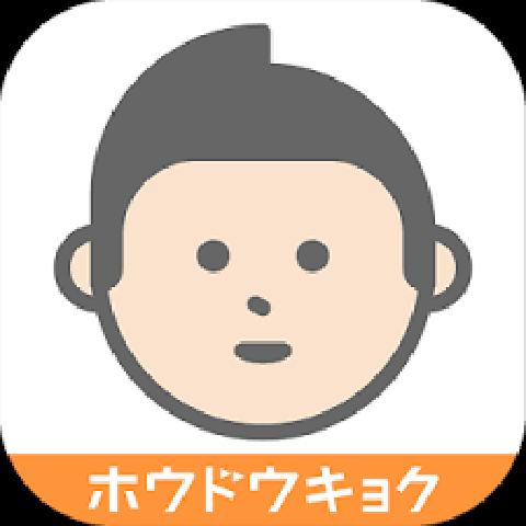 ホウドウキョク icon