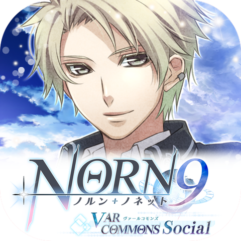 ノルンノネット icon