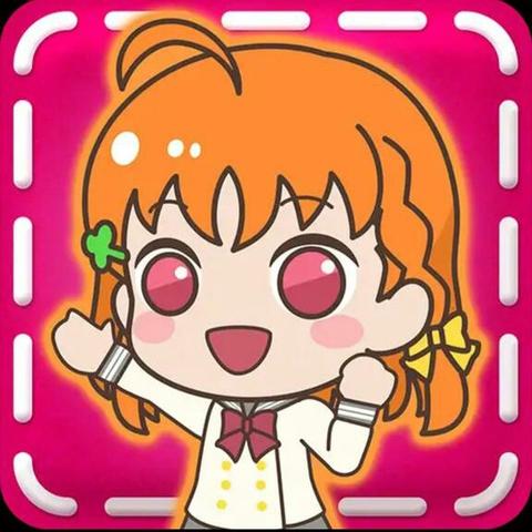 ぷちぐるラブライブ! icon