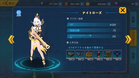 学園戦姫 7