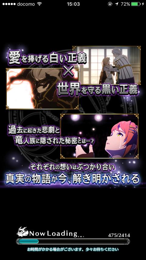 黒騎士 1