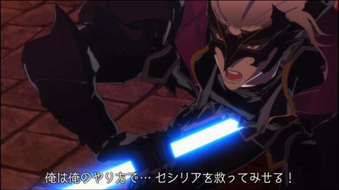 黒騎士 2