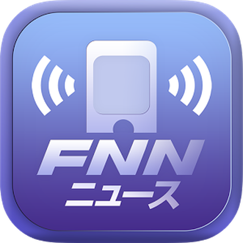 FNNニュース icon