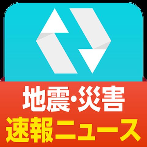 ニュースダイジェスト icon