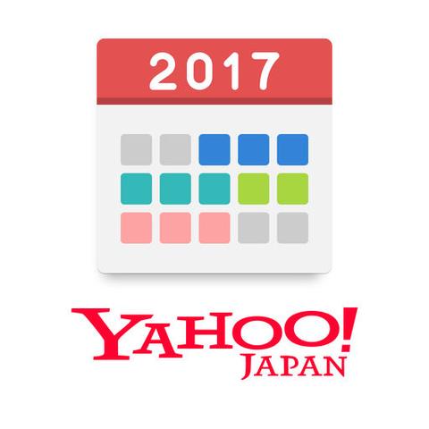 Yahooカレンダー