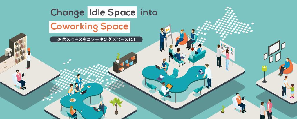 """コワーキングスペースの""""課題""""に新たなビジネスモデルで挑戦!世界中のスペースを活用し、都心から地方まで世界に10万店舗の展開を目指す"""