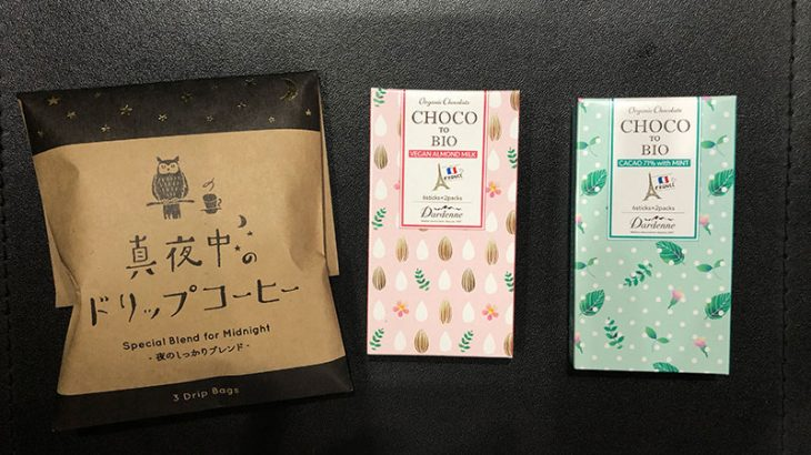 【フリフルの意見をお聞かせください】アンケートに答えてクラフトコーヒーか低糖質チョコレートが15名様当たる!