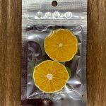 【Twitterフォロワー本日限定:送料無料】香り薫る「青みかん」ドライフルーツ1袋