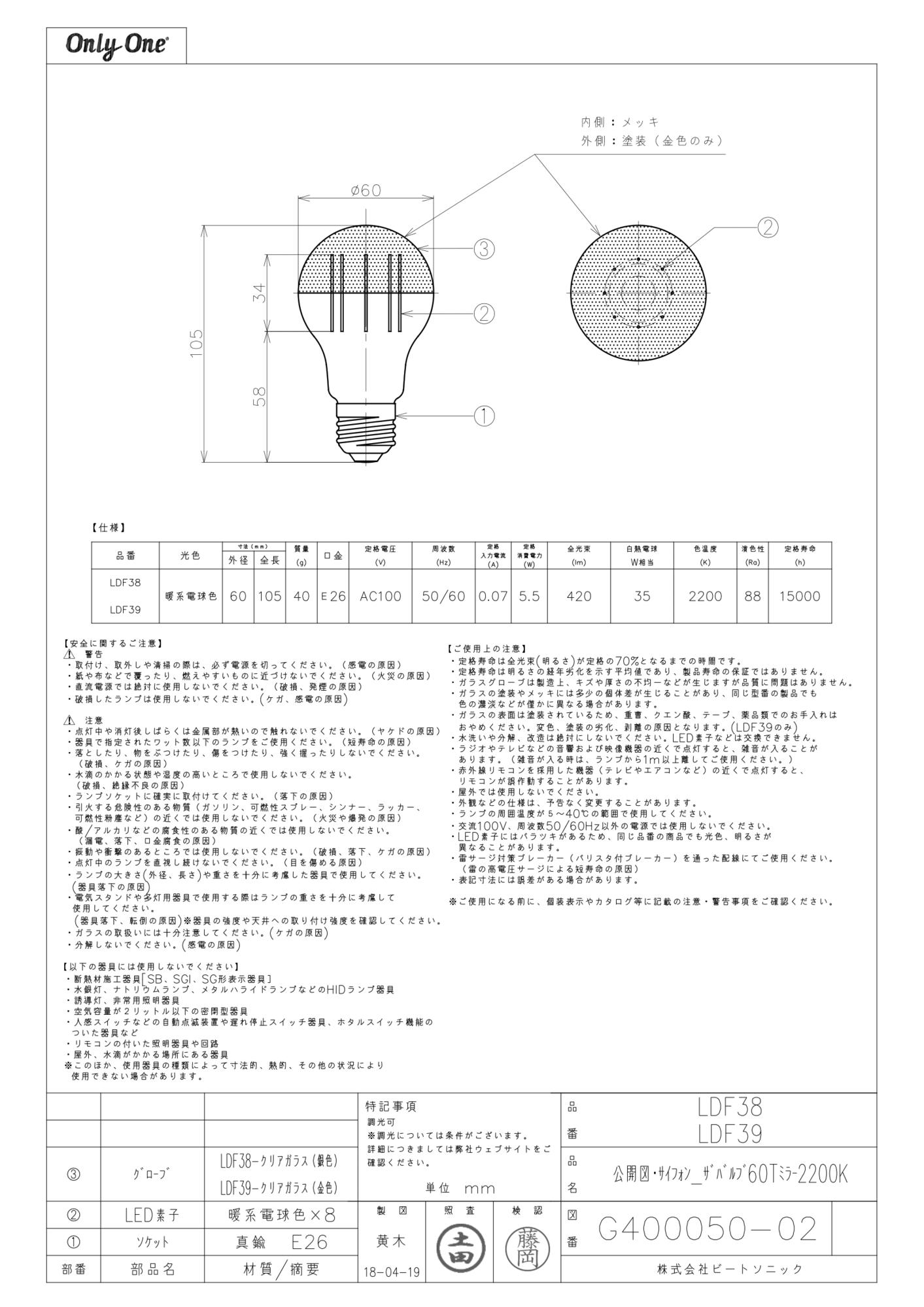 Middle c1136b7412b8c2f43c2d